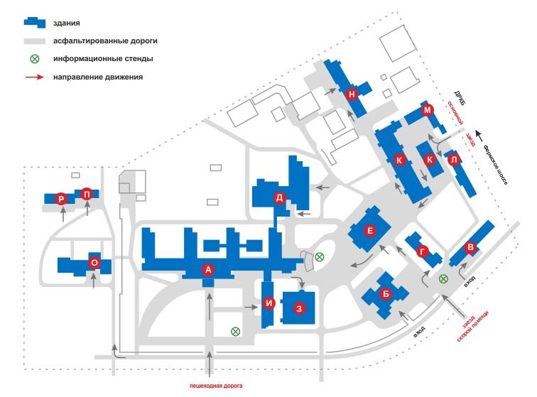 Схема корпусов 67 больница в москве