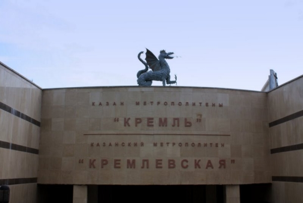 Фотогалерея Метрополитен