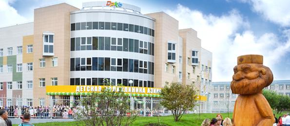 Ортопеды детская областная больница