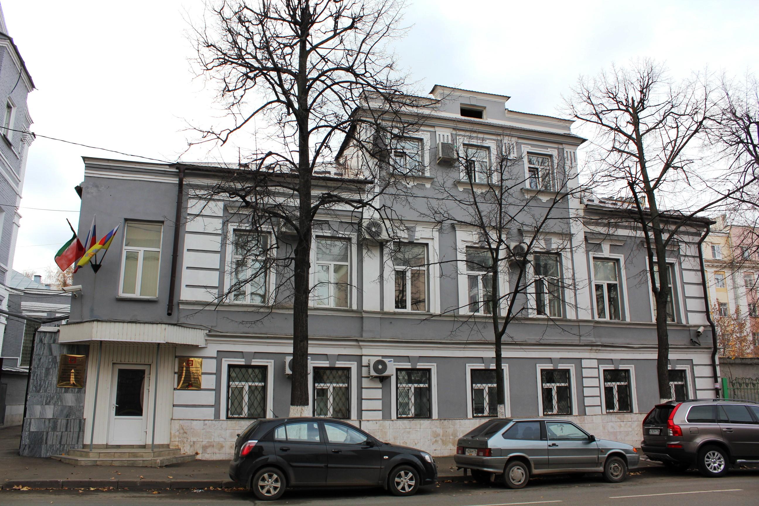 Сайт защиты прав потребителей москва официальный сайт горячая линия