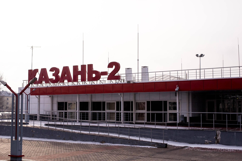 Казань 2 схема вокзала