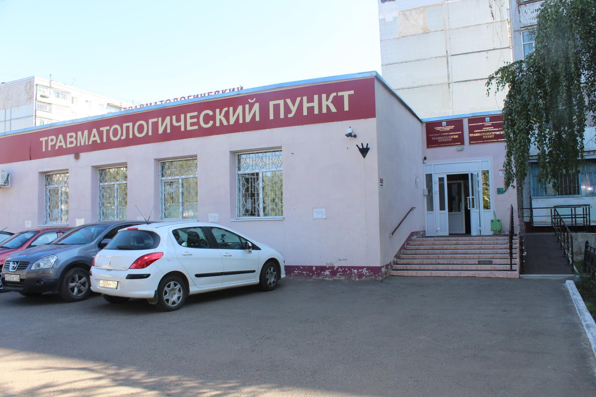 Г.донецк центральная городская больница
