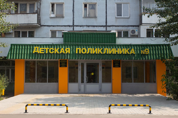 Ханты мансийская окружная больница вакансии