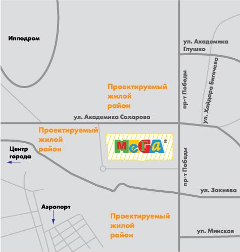 МЕГА Казань / Mega Kazan.