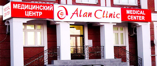 Стоматологическая поликлиника в сафоново смоленской