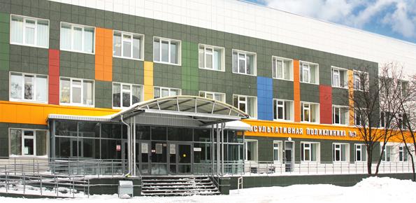 Детская больница люберцы приемное отделение