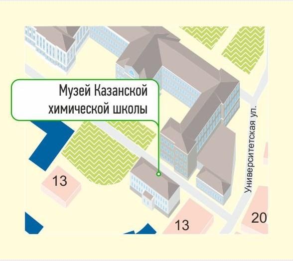 Схема проезда: Музей Казанской