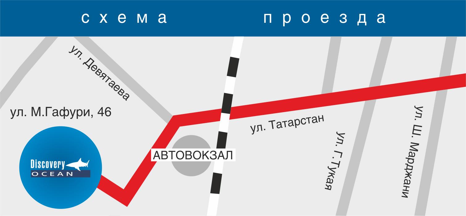 схема метро казани тукаевская