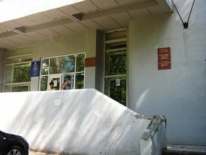 Клиническая больница 5 г челябинска