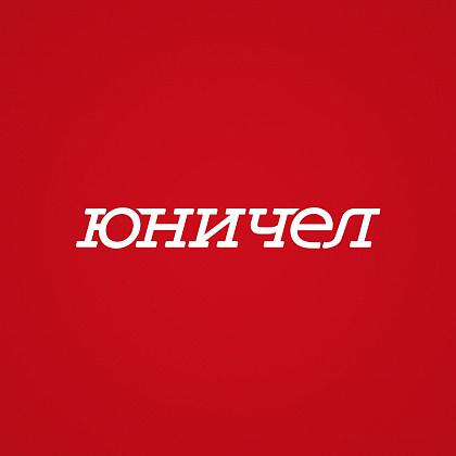 203f3c30f Магазин обуви Юничел на Зорге – Казань   Обувь - магазины и салоны ...